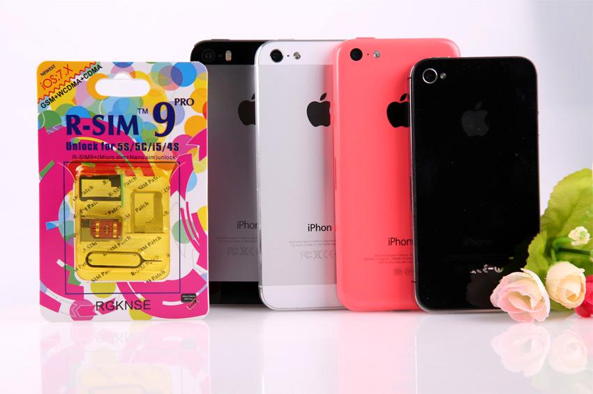 Buy RSIM9 Pro
